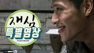 Nonton 재심_하이라이트_PLAYY (New Trial , 2016) Film Subtitle Indonesia Streaming Movie Download