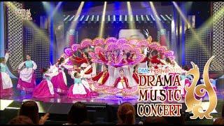 Video [Jewel in the Palace O.S.T] Little Angels - Ohnara, 리틀앤젤스 - 오나라 , DMC Festival 2015 MP3, 3GP, MP4, WEBM, AVI, FLV Maret 2018