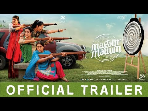 Magalir Mattum Official Trailer