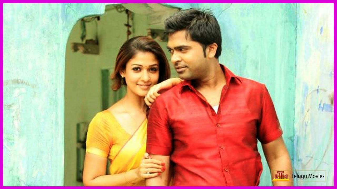 Simbu & Nayantara New Tamil Movie Stills (HD)