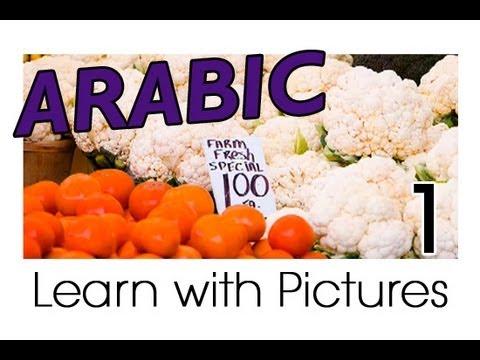 Gemüse - Arabische Vokabeln