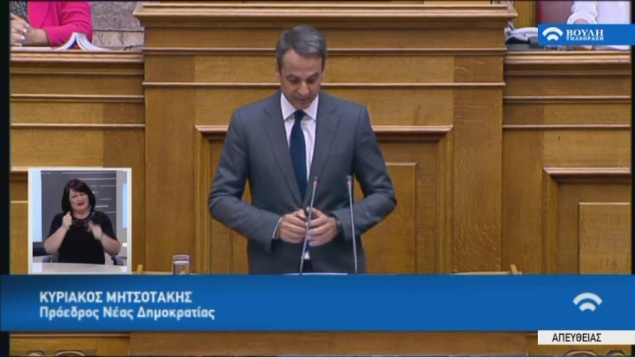 Κ.Μητσοτάκης (Πρόεδρος ΝΔ)(Ενημέρωση για το Κυπριακό)(11/07/2017)
