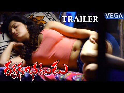 Rakshaka Bhatudu Theatrical Trailer