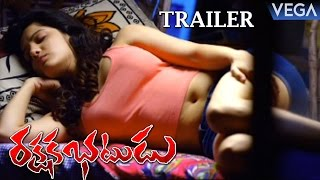 Rakshaka Bhatudu Theatrical Trailer