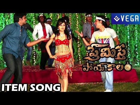 Premisthe Poye Kalam item song - Praveen,Shwetha