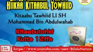 12 Sh Mohammed Waddo Hiikaa Kitaabul Towhiid  Kutta 12