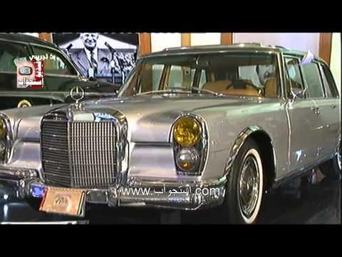 متحف سيارات حكام دولة الكويت