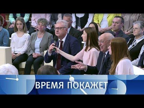 Новая политика президента. Время покажет. Выпуск от 07.05.2018 - DomaVideo.Ru