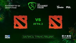 The Final Tribe vs SkrPap, PGL Major EU, game 2 [Mila, Smile]