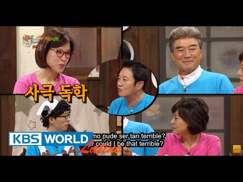 Happy Together E404
