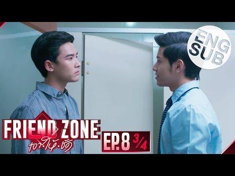 [Eng Sub] Friend Zone เอา•ให้•ชัด | EP.8 [3/4]