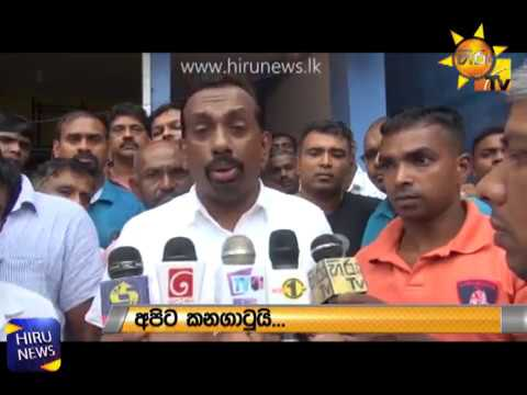 SLFP changes electoral organizers