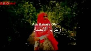 Kun Anta Fida D'academy video 3