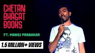 Chetan Bhagat Books- Stand-Up comedy video by Manoj Prabakar