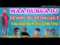 Devru To Dilli Gaile Dj Raj kamal Basti HARD TOING MIX EK NO MIX