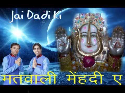 matwaali menhdi dadi ke hathaan rachgi with lyrics by Saurabh Madhukar