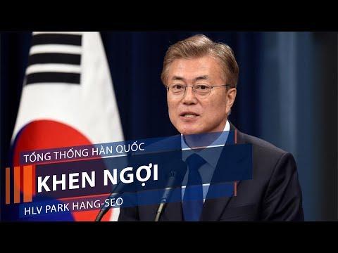 Tổng thống Hàn Quốc khen ngợi HLV Park Hang-seo | VTC1 - Thời lượng: 96 giây.