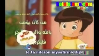 Nderimi I Mysafirit - Film Vizatimor