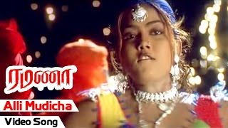 Alli Mudicha Video Song | Ramanaa Tamil Movie | Vijayakanth | Simran | AR Murugadoss | Ilayaraja