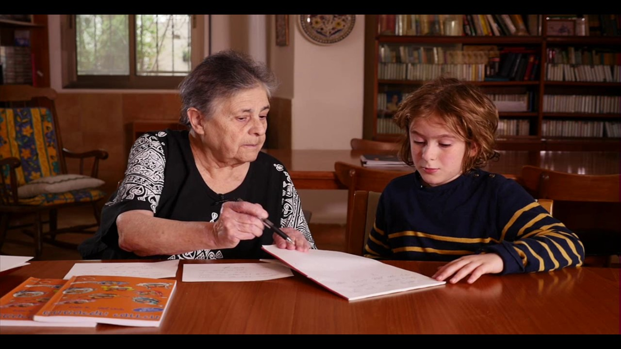 סרט הדרכה - מתוך סדרה ארוכה של סרטוני הדרכה לעמותה