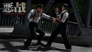 Nonton Once Upon A Time In Shanghai 2014 Fight Scene Film Subtitle Indonesia Streaming Movie Download
