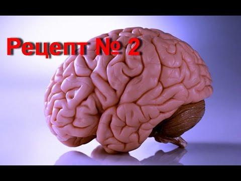 Атеросклероз сосудов головного мозга - сосуды шеи и головы | 2| #атеросклерозсосудовмозга #edblack