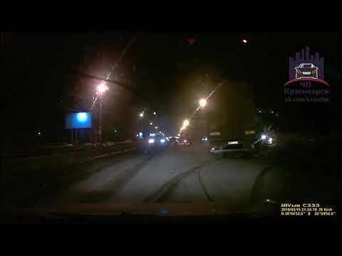 Авария в Красноярске с пьяный дальнобойщиком на улице Пограничников