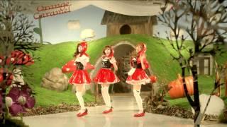 Download Video [MV] Orange Caramel - 아잉♡ Dance Ver. MP3 3GP MP4