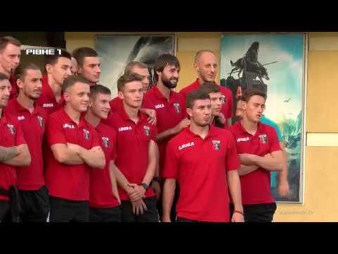 Футболісти Вереса разом із вболівальниками ходили у кіно  [ВІДЕО]