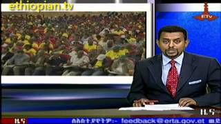 Ethiopian News In Amharic - Thursday, March 21, 2013