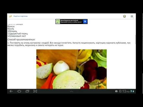 Video of Рецепты в картинках