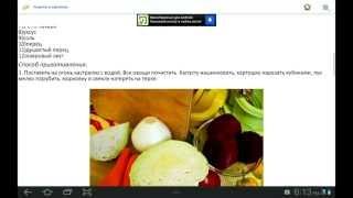 Рецепты в картинках YouTube video