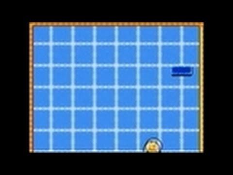 Elvenland Nintendo DS