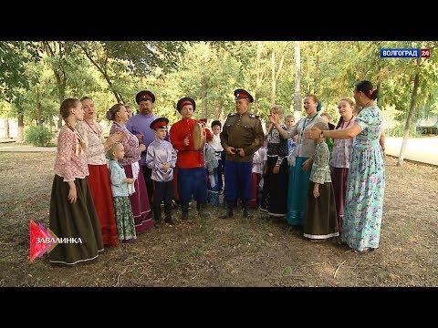 Фольклорные коллективы и исполнители Михайловки. 20.09.18