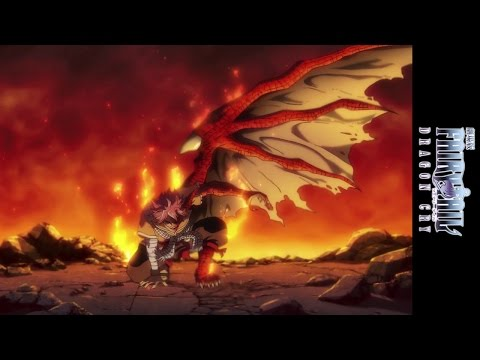 Fairy Tail: Dragon Cry - Teaser Trailer [English Subtitles]