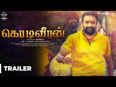 Kodiveeran Official Trailer | M. Sasikumar, Mahima Nambiar | Muthaiya | N. R. Raghunanthan
