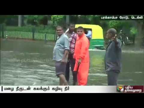 Delhi-floats-in-flood-people-suffer--Details