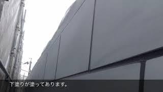 関市 パラペットの塗装/S様邸/鵜飼