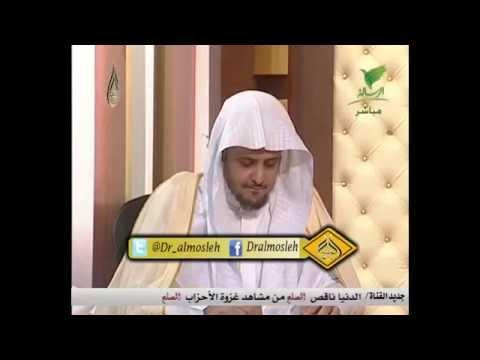أثر الذنوب على حفظ القرآن