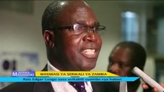 Afrika Mashariki: Uchaguzi Mkuu Gabon, Wasiwasi ya Serikali ya Zambia, Agosti 28 2016