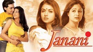 Video Janani Full Movie | Bhagyashree | Mohnish Bahl | Ayesha Julka | Bollywood Movie MP3, 3GP, MP4, WEBM, AVI, FLV Juni 2019