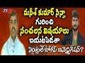 Download Lagu BJP Vishnu Vardhan Reddy Sensational Comments On Manish Kumar Sinha IPS   TV5News Mp3 Free