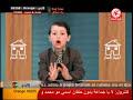 اخبار الدار - فرقة طيور الجنة