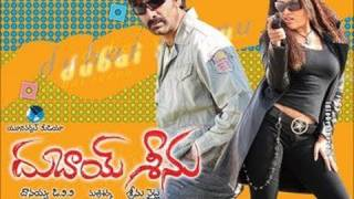 Dubai Seenu Full Length Telugu Movie Ravi Teja Nayana Tara