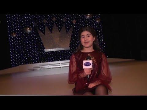 Kids News (Ефір від 14.12.2019)