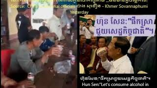 Khmer  - Source CPP's communal officials