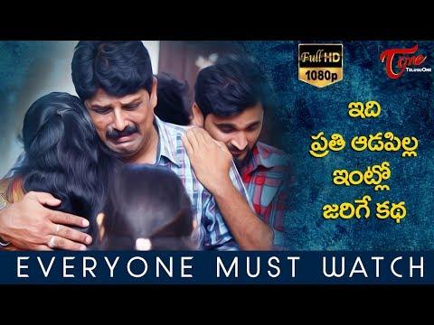 NANNA Telugu Emotional Video Song   By Vineeth Namindla   TeluguOne