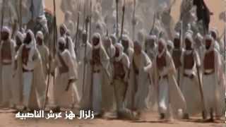 شيعة - ظهر المهدي YouTube video