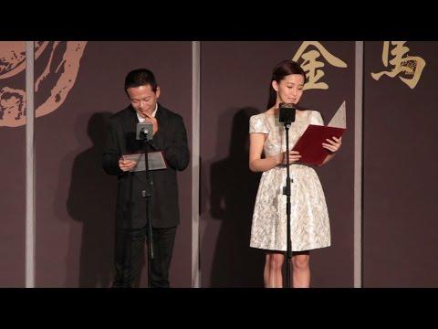 【2014台北金馬影展】入圍公布記者會