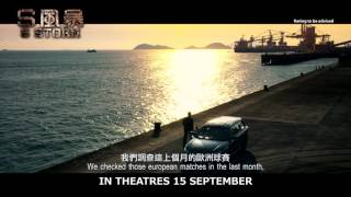 Nonton S Storm Official Trailer Film Subtitle Indonesia Streaming Movie Download
